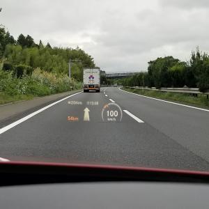 ◆ 北海道爆走 3,000km、その66「祝 30,000km」(2020年7月)