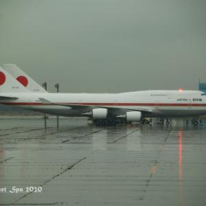 ◆ もう会えない飛行機たち、その11 「初代日本国政府専用機」(2007年9月)
