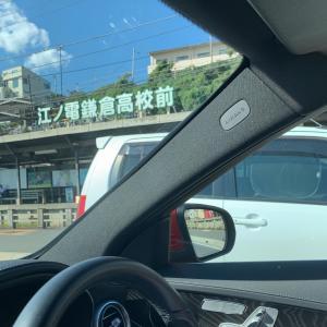 ◆ 「有名になった鎌高」の前を通過した日(2020年9月)