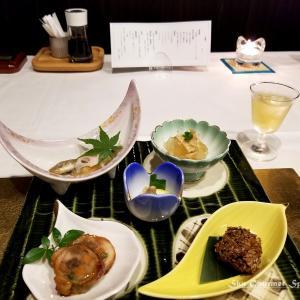 ◆「Go to で東伊豆」へ、その4【河津温泉郷 花海月】夕食前編(2020年10月)