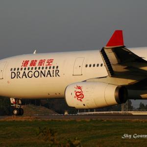 ◆ もう会えない飛行機たち、その18 「Dragonair Airbus A330-300」(2004年11月)