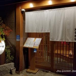 ◆ 北陸へ「カニ、ブリしゃぶ」その16、いよいよカニ【加賀料理 大名茶屋】へ(2020年11月)