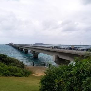 ◆ 「南の島 宮古島」その8、【池間大橋】へ(2020年12月)