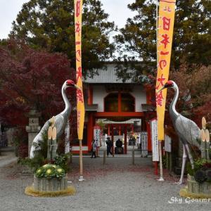 ◆ 薩摩を巡る、その15  日本一の大鈴「箱﨑八幡神社」へ(2020年12月)