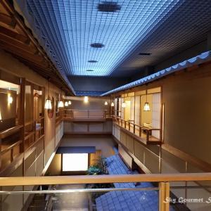 ◆ 薩摩を巡る、その12「指宿温泉 吟松」へ 朝食編(2020年12月)