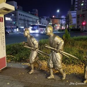 ◆ 薩摩を巡る、その16 観光オブジェ「時標(ときしるべ)」へ(2020年12月)