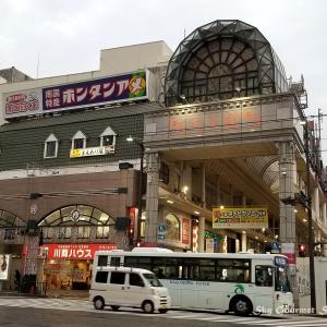 ◆ 薩摩を巡る、その17「天文館」へ(2020年12月)