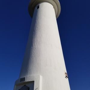 ◆ 伊豆下田・爪木崎「水仙まつり」へ、その2 爪木崎灯台(2021年1月)