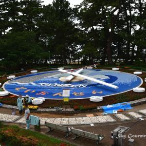 ◆ 西伊豆 小土肥温泉へ、その2「世界一の花時計」(2021年5月)