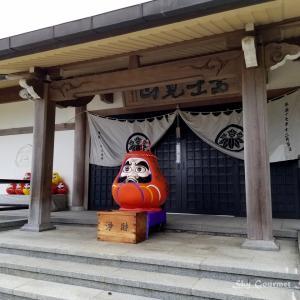 ◆ 西伊豆 小土肥温泉へ、その20「日本一大きいだるまがある土肥達磨寺」(2021年5月)