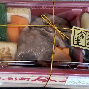 ◆ 人形町今半「黒毛和牛特上すき焼弁当」を食べた日(2021年7月)