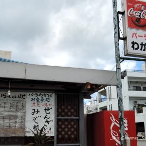 ◆ また行きたい!「タコライス」を食べた日(2014年7月)