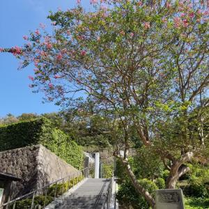 ◆ 「墓参り」で鎌倉に行った日(2021年9月)