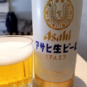 ◆ アサヒ生ビール「マルエフ」を飲んだ日(2021年9月)