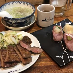 牛タン食べに、松島観光 ~松島や、あ~松島や松島や~