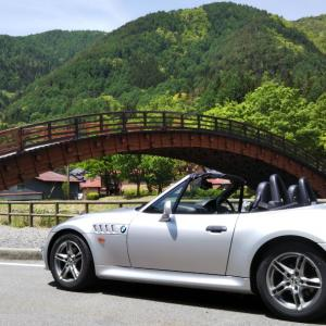 「奈良井宿から太陽の丘へ」