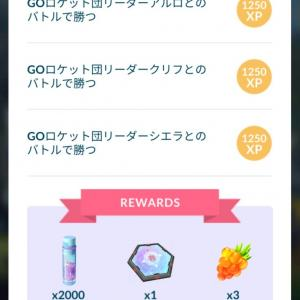 ポケモンGO 攻略日記201~GOロケット団のリーダーからイッシュの石を入手~。
