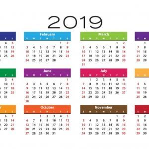 パチンコ屋さんの激アツ(?)カレンダーがこちらwwwww