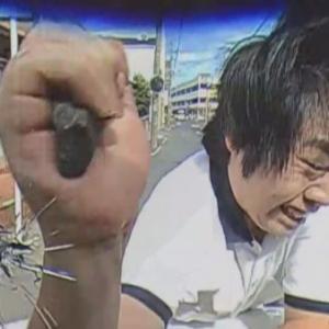 【動画】木崎喬滋容疑者のフロントガラス破壊事件、スロッターに目を付けられてしまう