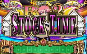 SハイパーブラックジャックのGIF動画が公開!『STOCK TIME』の文字も!