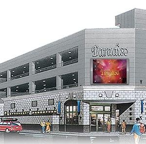 宮城県仙台市のパチンコ店「パラディソ二日町店」の従業員1名が新型コロナ陽性。営業休止のお知らせも
