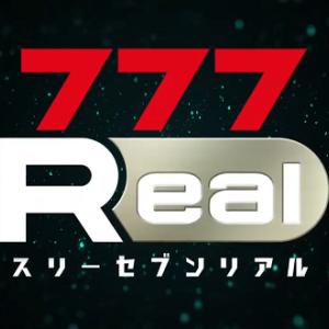 【実戦報告】777Realで打つ機種はディスクアップが一番安定するのか?