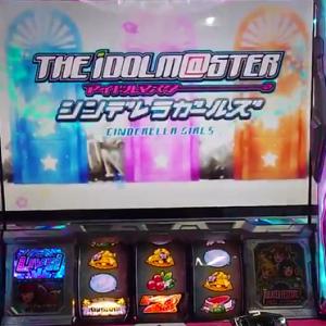 Sアイドルマスターミリオンライブ!のゲームフローが判明!ファンを集めてCZを目指せ!「見えるシナリオ」を踏襲!