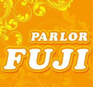 パーラー富士さん、かつてやりたい放題の逸脱営業をしていたことを取材で告白www