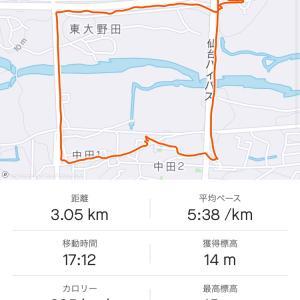 出勤前ジョギング