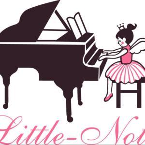 発達障がいのお子様楽しく学んでます!下関市ピアノ教室、英語教室