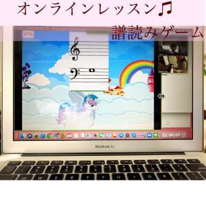 オンラインレッスン可能です。下関市ピアノ教室、