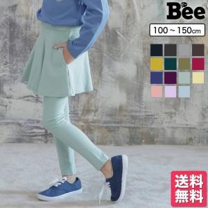 子供服beeさん6点以上で80%OFFクーポン♥