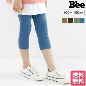 子供服beeさん 3点で65%OFFクーポン♥