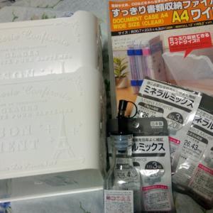 ダイソー購入品(*^▽^*)