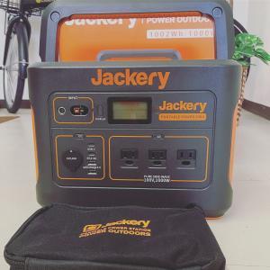 Jackery公式サイトにオンラインストアがオープン!
