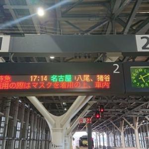 北陸フリーきっぷ の旅03