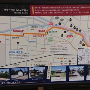 北陸フリーきっぷ の旅13