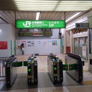大人の休日倶楽部パス(東日本)の旅06(新潟ー酒田)