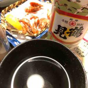熊谷 酒悦