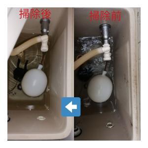 《【大掃除】年に一度はトイレのしっかり掃除!タンクや換気扇シャワーノズルなど》