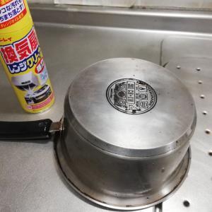 《【大掃除】リンレイ換気扇レンジクリーナーで油汚れ落とし!》