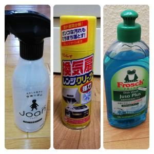 《台所洗剤のオススメ商品発表!〜洗剤の選び方のコツを紹介します》