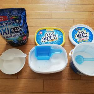 《オキシ漬けでピカピカ!酸素系漂白剤で効率よくキレイにする洗濯槽掃除のコツ》