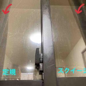《窓掃除と防犯対策!セリアのガラス破り防止シート設置しました》