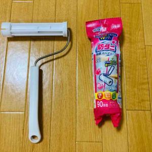《防ダニ 粘着テープを布団・まくら・ソファーに使ってみました!赤ちゃんやペットのいる家庭にもOK》