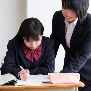 《【教育費の節約】「東京個別指導学院」の株主優待品と「市進ホールディングス」塾の受講券》