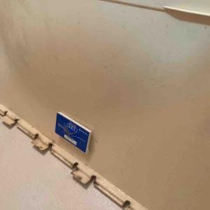 《【梅雨のカビ対策に】初めてのエプロン内のカビ予防アイテム!「お風呂の衛生当番」で快適なお風呂に》