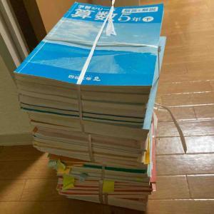 《夏休みの片づけ〜大量の紙類、問題集を手放しました》