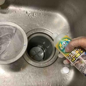 《キッチンの掃除時間が減った!「バイオサイクルディスポーザー用」を使ったら生臭いニオイとヌメリもすっきり!》