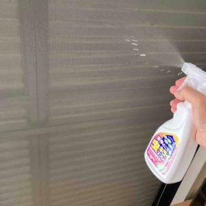 《家の虫除けにおすすめ!家中に活用できる「虫キライスプレー」で楽ちん虫対策》